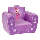 Мягкая игрушка «Кресло Принцесса», цвета МИКС - фото 105464329