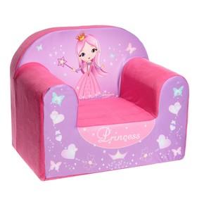 Мягкая игрушка «Кресло Принцесса», цвета МИКС