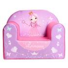 Мягкая игрушка «Кресло Принцесса», цвета МИКС - фото 105464330