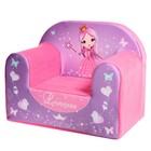 Мягкая игрушка «Кресло Принцесса», цвета МИКС - фото 105464331