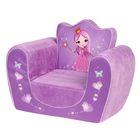 Мягкая игрушка «Кресло Принцесса», цвета МИКС - фото 105464333