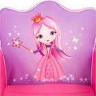 Мягкая игрушка «Кресло Принцесса», цвета МИКС - фото 105464335