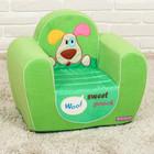 Мягкая игрушка «Кресло Собака Пуч»