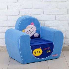 Мягкая игрушка «Кресло Кошка Слиппи»