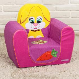 Мягкая игрушка «Кресло Зайчик Хрум-Хрум», цвета МИКС Ош