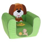 Мягкая игрушка «Кресло Собачка»