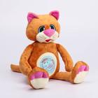 Мягкая игрушка «Кот Рыбачок» 70 см, цвета МИКС