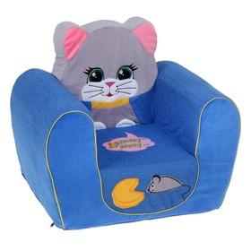 Мягкая игрушка «Кресло Кошечка» Ош