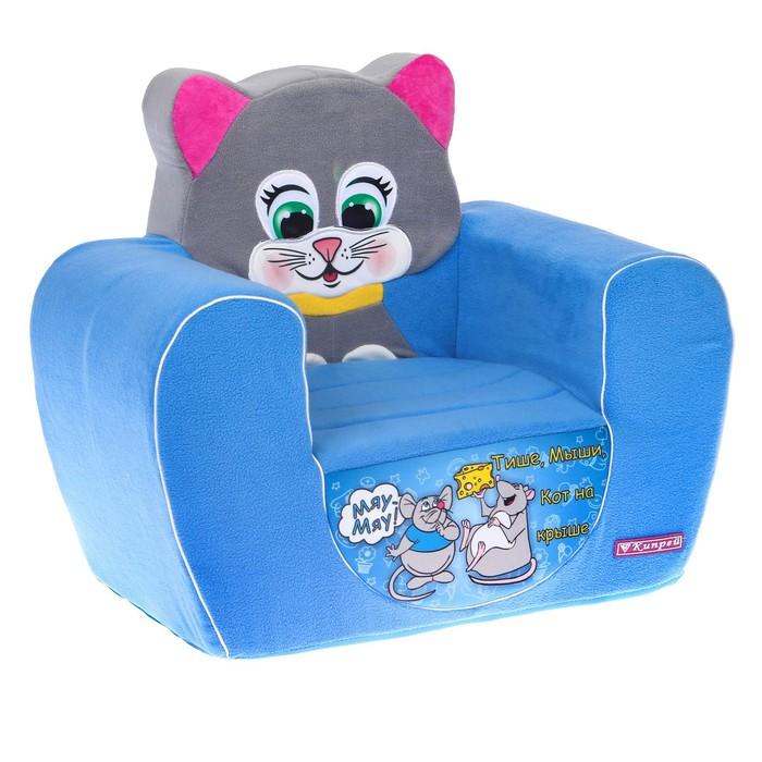 Интернет Магазин Игрушек Кресло Игрушка