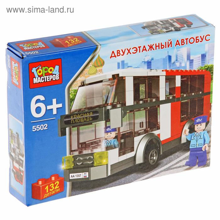 """Конструктор """"Двухэтажный автобус"""", 132 детали"""