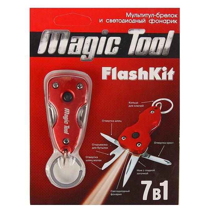 """Мультитул-брелок и светодиодный фонарик """"FlashKit"""", 7 в 1"""