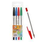 Набор ручек шариковых микс 4 цвета Beifa 0.7 синяя, черная, красная, зеленая АА 927-4