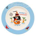 """Тарелка десертная детская """"Пират"""", d-17 см."""