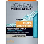 """Лосьон после бритья L'Oreal Men Expert """"Гидра Энергетик: Ледяной эффект"""", 100 мл"""