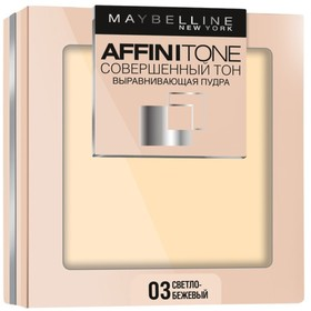 Выравнивающая компактная пудра Maybelline Affinitone 24h, тон 03, светло-бежевый