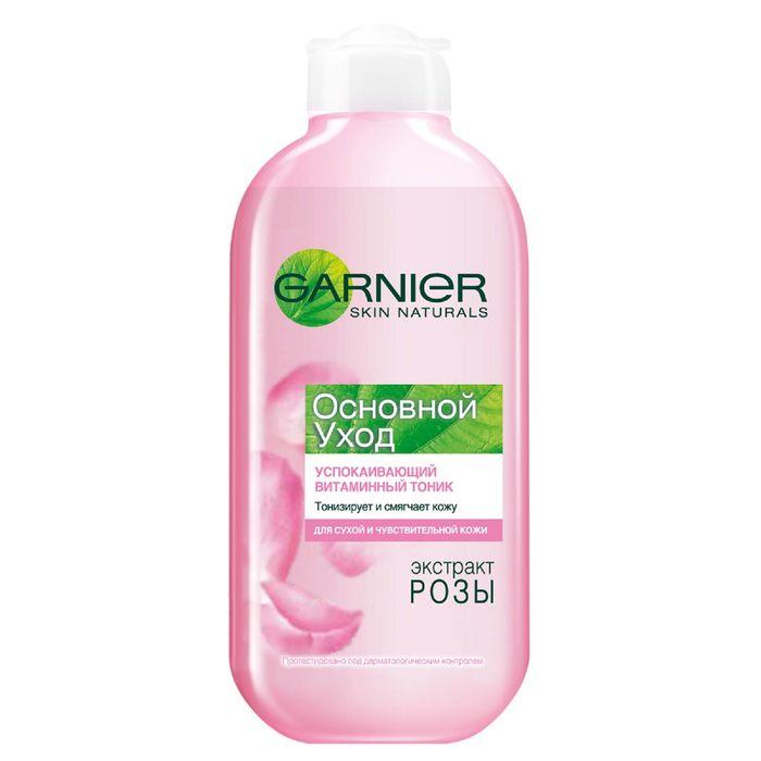 """Успокаивающий витаминный тоник для лица Garnier """"Основной уход"""", 200 мл - фото 1669607"""