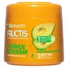 Маска для волос Fructis «Тройное восстановление», укрепляющая, для поврежденных и ослабленных волос, 300 мл
