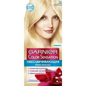 Краска для волос Garnier Color Sensation «Роскошный цвет», тон E0, ультра блонд