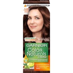 Краска для волос Garnier Color Naturals, тон 5,25, горячий шоколад