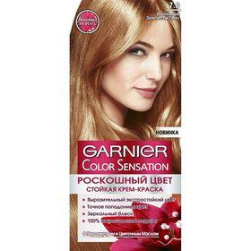 Краска для волос Garnier Color Sensation «Роскошный цвет», тон 7.0, золотистый топаз