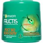 """Крем-маска для волос Fructis """"Рост во всю силу"""", 300 мл"""