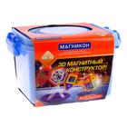 """Магнитный 3D конструктор """"MK-48"""", 48 деталей"""