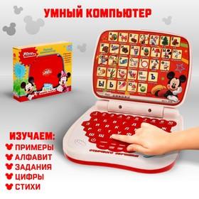 """Игрушка обучающая """"Умный компьютер"""", Микки Маус и друзья, русская озвучка, работает от батареек"""