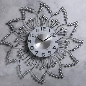 """Часы настенные, серия: Интерьер, """"Цветок"""", d=59 см"""