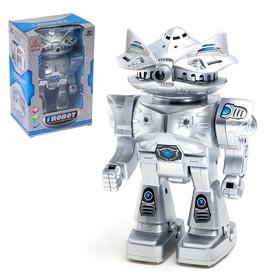 """Робот """"Космический циклоп"""", световые и звуковые эффекты, ходит"""