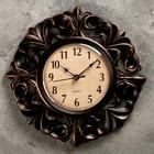 Часы настенные, серия Жанна, рама «лилии», ретро циферблат, тёмные, d=25 см