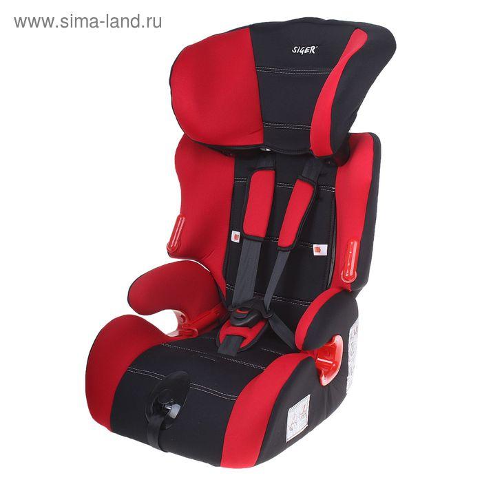 Автокресло-бустер «Космо», группа 1-2-3, цвет красный