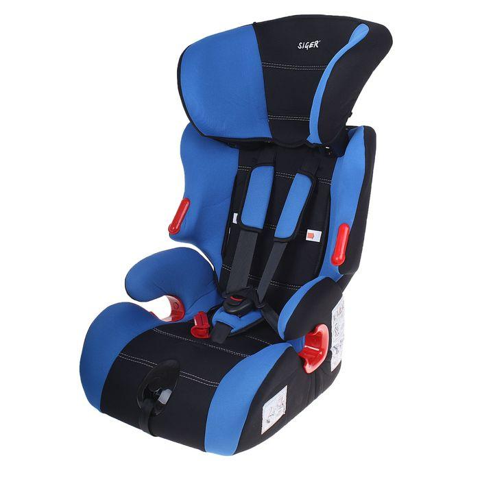 Автокресло-бустер «Космо», группа 1-2-3, цвет синий