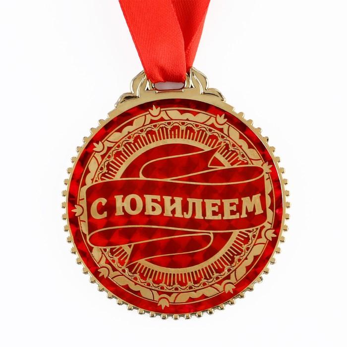 нормальном медаль с юбилеем картинки векторные музыкальные инструменты наличии
