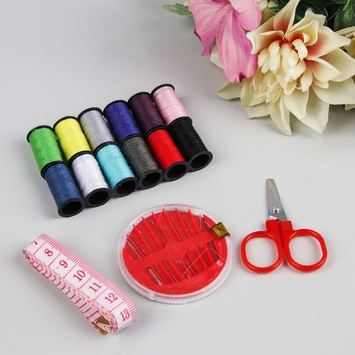 Набор для шитья, 15 предметов