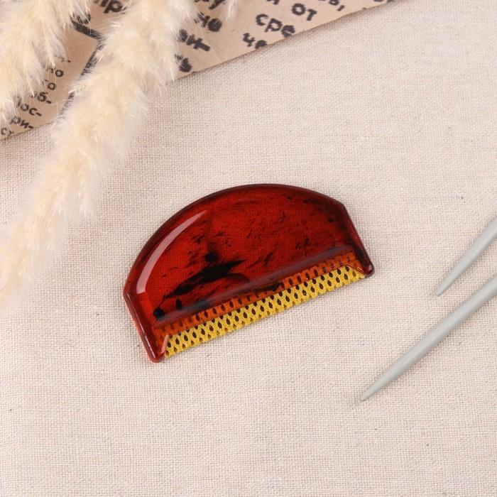 Щётка для удаления катышков, 7,5 × 4,5 × 0,5 см, цвет МИКС - фото 7300550
