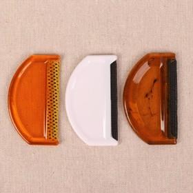 Щётка для удаления катышков, 7,5 × 4,5 × 0,5 см, цвет МИКС - фото 7300552