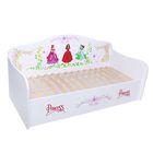 Диван-кровать «Принцессы»