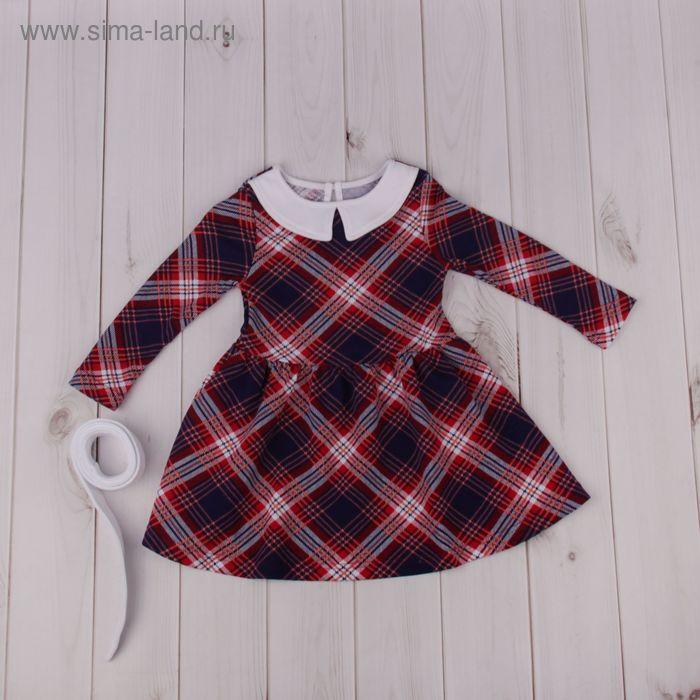 """Платье для девочки """"Осенний блюз"""", рост 92 см (50), цвет красный/синий/белый, принт клетка ДПД856067"""