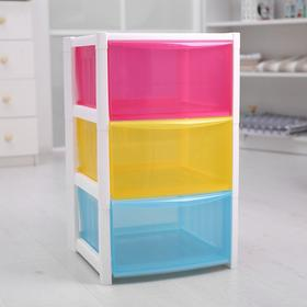 Комод 3-х секционный «Радуга», разноцветный