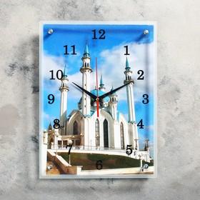 """Часы настенные, серия: Город, """"Мечеть Кул Шариф"""", 30х40  см, микс"""