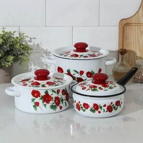 Набор посуды «Рамо», 3 шт: кастрюли 2/3,5 л; ковш с крышкой 1,5 л, цвет белый