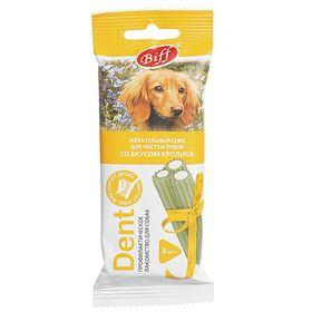 Снек Biff Dent для средних собак, для чистки зубов, вкус кролика, 3 шт.