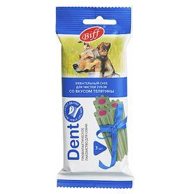 Снек для средних собак Biff Dent для чистки зубов, телятина, 3 шт