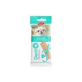 Снек Biff Dent для мелких собак, для чистки зубов, говядина, 5 шт.