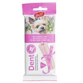Снек для мелких собак Biff Dent для чистки зубов, креветки, 5 шт