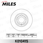 Диск тормозной задний MILES K010415