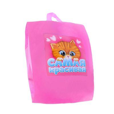 765f909ca732 Купить рюкзаки оптом и в розницу   Цена от 19 р в интернет-магазине ...