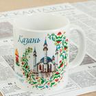 """Кружка с сублимацией  """"Казань"""""""