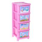 """Комод для игрушек """"Свинка Пеппа"""", 4 выдвижных ящика, цвет розовый"""