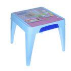 """Детский стол """"Я расту. Свинка Пеппа"""", цвет голубой"""